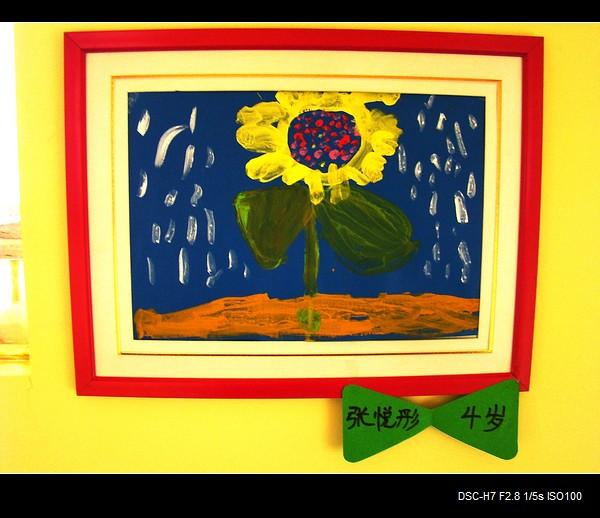 孩子的绘画作品-大连爱弥儿幼儿园