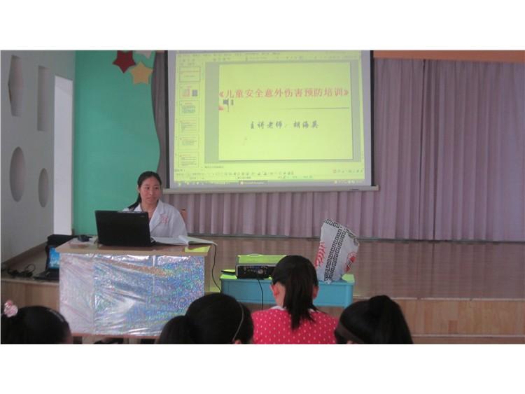 儿童意外伤害的预防知识讲座-慈溪市实验幼儿园