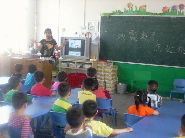 市幼儿园开展防震减灾主题安全教育活动
