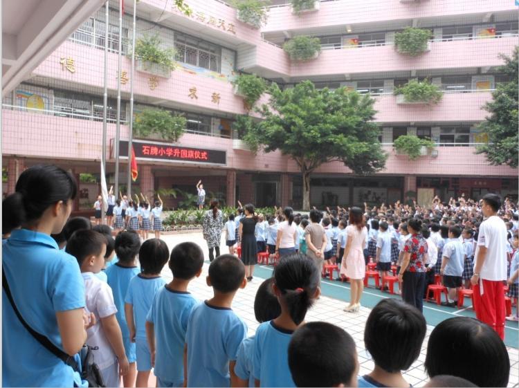 参观小学有感-定远县粮食局幼儿园