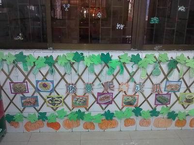 张幼:开展第二次环境交流活动-定远县粮食局幼儿园
