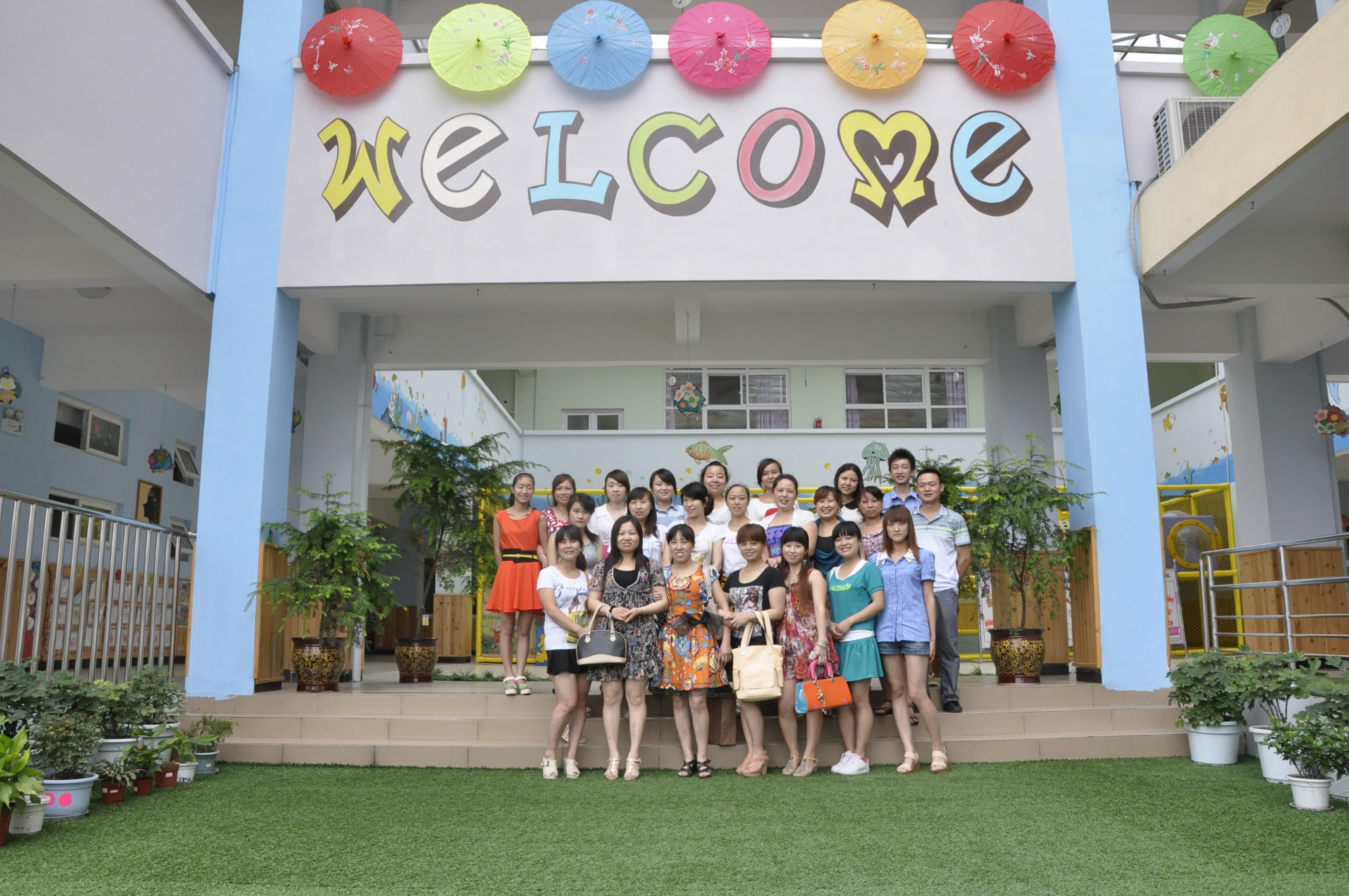 园丁风采-定远县粮食局幼儿园