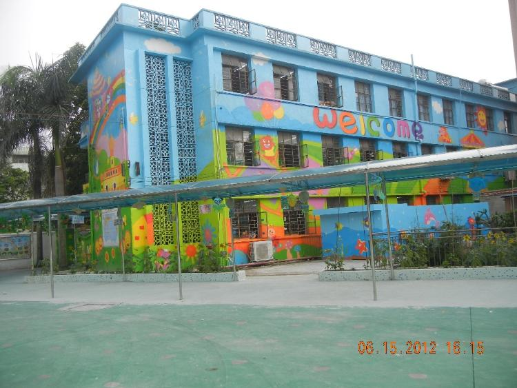 肥城师范附属小学幼儿园