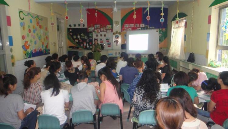 学习领会《幼儿园教师专业标准》促进教师专业发展
