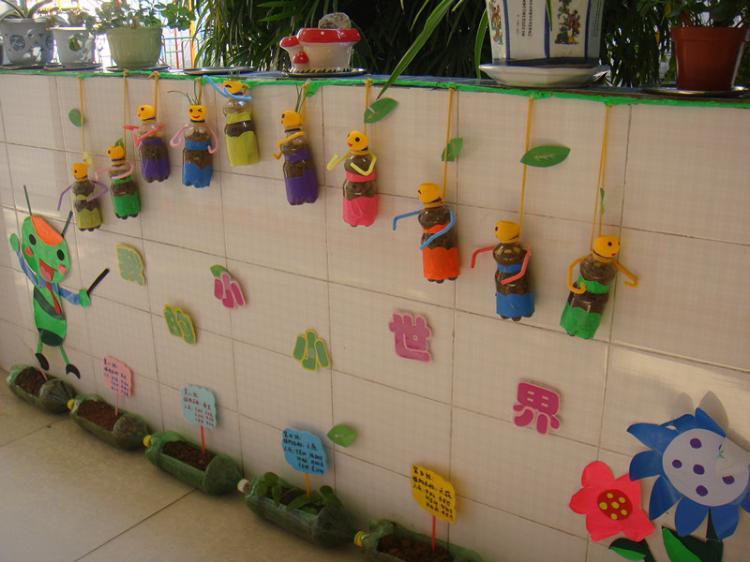 管理植物,记录动植物的生长过程,增强了幼儿对观察的兴趣和坚持性
